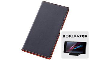 【au Xperia™ Z Ultra SOL24 / SONY Xperia™ Z Ultra SGP412JP】フラップタイプ・レザージャケット(合皮タイプ)