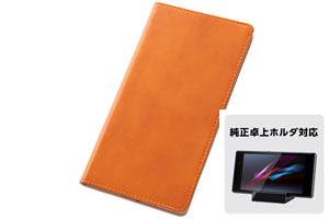 【au Xperia™ Z Ultra SOL24 / SONY Xperia™ Z Ultra SGP412JP】フラップタイプ・レザージャケット(本革タイプ)