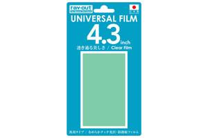 【スマートフォン汎用】光沢・防指紋・汎用フィルム(4.3インチ) 1枚入