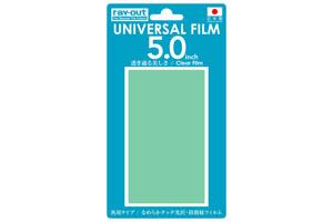【スマートフォン汎用】光沢・防指紋・汎用フィルム(5.0インチ) 1枚入