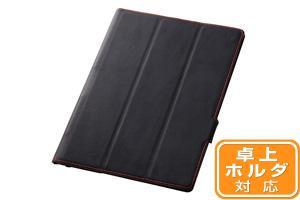 【Xperia™ Tablet S (SGPT121JP/S、SGPT122JP/S、SGPT123JP/S)】フロントカバータイプ・レザージャケット