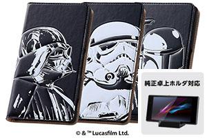 【Xperia™ Z3】スターウォーズ・ポップアップ・ブックカバータイプ・レザージャケット(合皮タイプ)