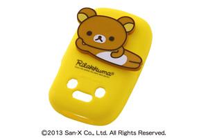 【SoftBank みまもりケータイ3 202Z】リラックマ・キャラクター・ダイカット・シリコンジャケット