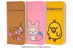 【Apple iPhone SE/iPhone 5s/iPhone 5】リラックマ 手帳型ケース ポップアップ