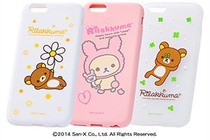 【Apple iPhone 6/iPhone 6s】リラックマ・シリコンジャケット