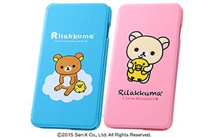 【Apple iPhone 6 Plus/iPhone 6s Plus】リラックマ・ブックレザーケース(合皮)