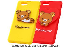 【Xperia? Z1 f】リラックマ・ダイカット・シリコンジャケット