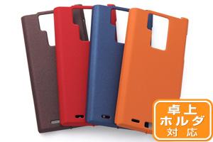 【docomo REGZA Phone T-02D/ARROWS A SoftBank 101F】ラバーコーティング・アーバン・シェルジャケット