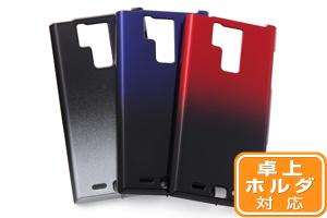【docomo REGZA Phone T-02D/ARROWS A SoftBank 101F】ハードコーティング・グラデーション・シェルジャケット