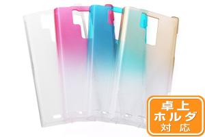 【docomo REGZA Phone T-02D/ARROWS A SoftBank 101F】ハードコーティング・グリッター・シェルジャケット