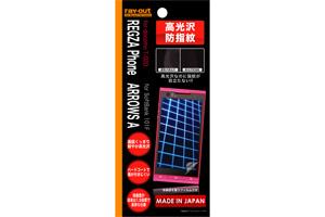 【docomo REGZA Phone T-02D/ARROWS A SoftBank 101F】高光沢防指紋保護フィルム 1枚入