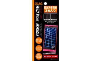 【docomo REGZA Phone T-02D/ARROWS A SoftBank 101F】高光沢防指紋保護フィルム 2枚入