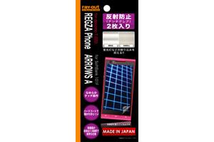 【docomo REGZA Phone T-02D/ARROWS A SoftBank 101F】反射防止保護フィルム(アンチグレア) 2枚入