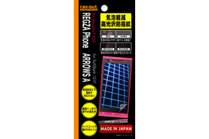 【docomo REGZA Phone T-02D/ARROWS A SoftBank 101F】気泡軽減高光沢防指紋保護フィルム 1枚入