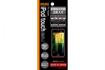 【iPod touch 第5世代(2012)/第5世代 16GB(2014)/第6世代(2015)/第7世代(2019)】気泡軽減高光沢防指紋保護フィルム 2枚入