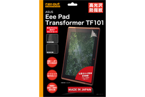 【ASUS Eee Pad Transformer TF101】高光沢防指紋保護フィルム 1枚入