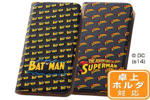 【ARROWS NX F-02G】バットマン、スーパーマン・ポップアップ・ブックカバータイプ・レザージャケット(合皮タイプ)