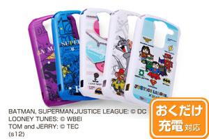 【docomo ARROWS Kiss F-03E】バットマン、スーパーマン、トゥイーティー、トム&ジェリー、ジャスティスリーグ コレジャナイ・キャラクター・シェルジャケット