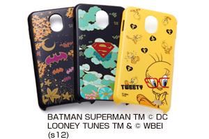 【au by KDDI GALAXY S II WiMAX ISW11SC】バットマン、スーパーマン、トゥイーティー・キャラクター・シェルジャケット