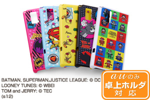 【docomo Optimus G L-01Eau Optimus G LGL21】バットマン、スーパーマン、トゥイーティー、トム&ジェリー、ジャスティスリーグ コレジャナイ・キャラクター・シェルジャケット