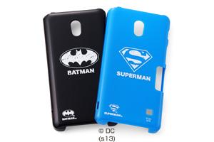 【docomo Optimus G Pro L-04E】バットマン、スーパーマン・キャラクター・シェルジャケット