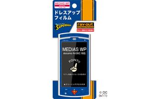 【MEDIAS WP docomo N-06C】バットマン、スーパーマン、トゥイーティー・ドレスアップフィルム