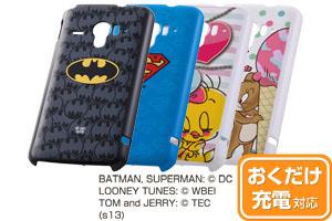 【docomo AQUOS PHONE ZETA SH-06E】バットマン、スーパーマン、トゥイーティー、ジェリーとリトルフレンズ・キャラクター・シェルジャケット