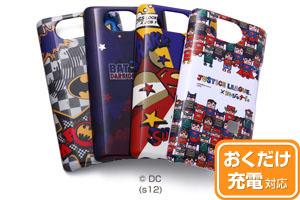【docomo AQUOS PHONE ZETA SH-09D】バットマン、スーパーマン、ジャスティスリーグ コレジャナイ・キャラクター・シェルジャケット