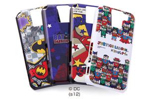【docomo AQUOS PHONE sv SH-10D】バットマン、スーパーマン、ジャスティスリーグ コレジャナイ・キャラクター・シェルジャケット