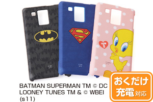 【AQUOS PHONE f docomo SH-13C】バットマン、スーパーマン、トゥイーティーキャラクター・シェルジャケット