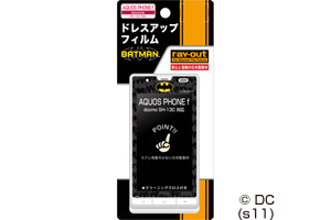 【AQUOS PHONE f docomo SH-13C/Q-pot.Phone SH-04D】バットマン、スーパーマン、トゥイーティー・ドレスアップフィルム