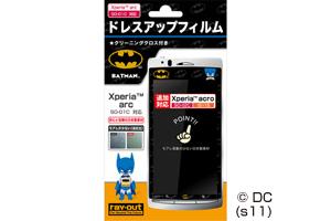 【Xperia™ arc】スーパーマン、バットマン、トゥイーティー、トムとジェリー・ドレスアップフィルム