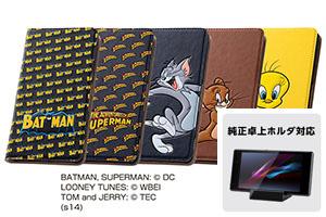 【Xperia™ Z3】バットマン、スーパーマン、トム、ジェリー、トゥイーティー・ポップアップ・ブックカバータイプ・レザージャケット(合皮タイプ)