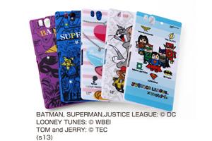 【Xperia™ Z】バットマン、スーパーマン、トゥイーティー、トム&ジェリー、ジャスティスリーグ コレジャナイ・キャラクター・シェルジャケット