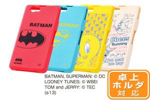【Xperia™ Z1 f】バットマン、スーパーマン、トゥイーティー、トム&ジェリー・シリコンジャケット
