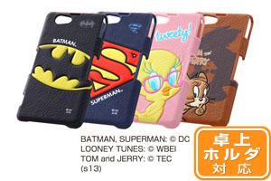 【Xperia? Z1 f】バットマン、スーパーマン、トゥイーティー、トム&ジェリー・ポップアップ・レザージャケット(合皮タイプ)