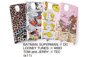 【Xperia? ray】バットマン、スーパーマン、トゥイーティー、ジェリーとリトルフレンズ・キャラクター・シェルジャケット