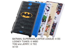【docomo Xperia? A SO-04E】バットマン、スーパーマン、トゥイーティー、ジェリーとリトルフレンズ、ジャスティスリーグ コレジャナイ・キャラクター・シェルジャケット