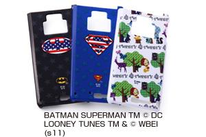 【docomo REGZA Phone T-01D/Disney Mobile on docomo F-08D】バットマン、スーパーマン、トゥイーティー・キャラクター・シェルジャケット