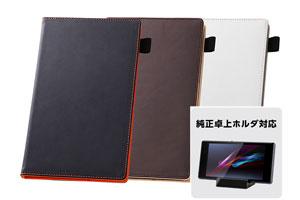 【Xperia™ Z3 Tablet Compact SGP611/SGP612】フラップタイプ・レザージャケット(合皮タイプ)