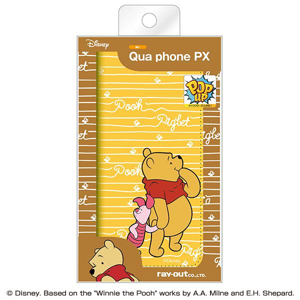 714829e800 au Qua phone PX】ディズニー 手帳型ケース ポップアップ カーシヴ ...