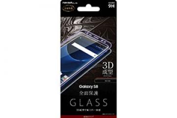【docomo Galaxy S8 SC-02J/au Galaxy S8 SCV36】液晶保護ガラスフィルム 9H  全面保護 光沢 0.33mm