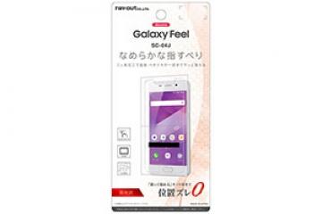 【docomo Galaxy Feel SC-04J】液晶保護フィルム 指紋防止 高光沢
