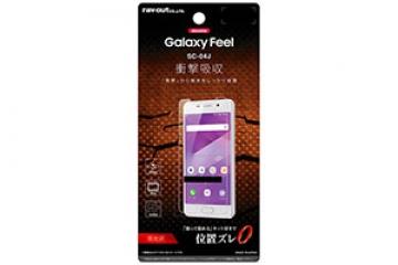 【docomo Galaxy Feel SC-04J】液晶保護フィルム 耐衝撃 光沢