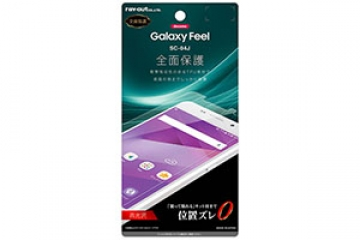 【docomo Galaxy Feel SC-04J】液晶保護フィルム TPU 光沢 フルカバー 耐衝撃