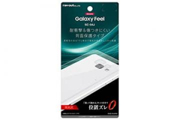 【Galaxy Feel】背面保護フィルム TPU 光沢 耐衝撃
