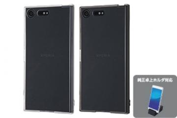 【docomo Xperia™ XZ Premium SO-04J】ハイブリッドケース