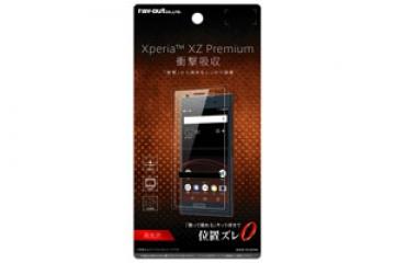 【docomo Xperia™ XZ Premium SO-04J】液晶保護フィルム 耐衝撃 光沢