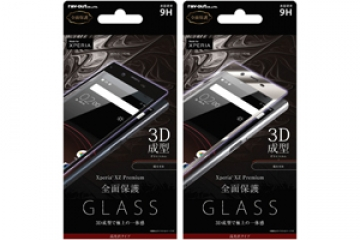 【docomo Xperia™ XZ Premium SO-04J】液晶保護ガラスフィルム 9H  全面保護 光沢 0.33mm
