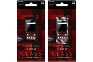 【docomo Xperia™ XZ Premium SO-04J】液晶保護ガラスフィルム 9H 全面保護 平面 光沢 0.26mm
